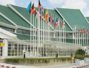 Ouverture officielle du bureau de liaison de la Caisse des pensions de l'ONU à Bangkok (Thaïlande)